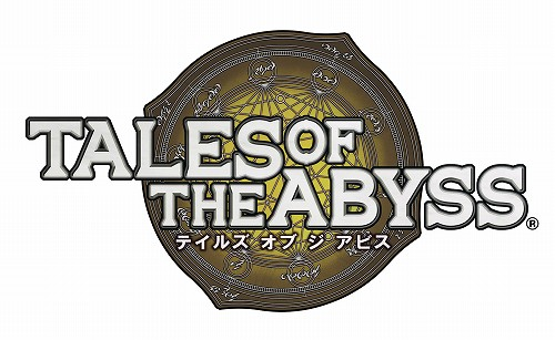 File:Tales of the abyss logo.jpg