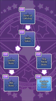 File:Mountain King's Boots Tree.jpg