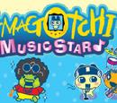 Tamagotchi Music Star Wiki