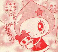 Himespetchi mametchi-plush manga