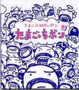 Oyaji book1