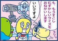 Shikaitchi gogo manga