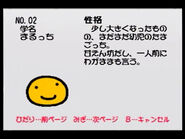 Nintendo64chara 02