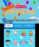 659829 20120406 screen001