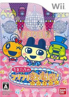 Tamagotchi-dancefever