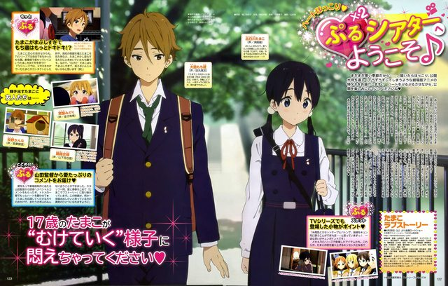File:TamakoLS Mag.jpg