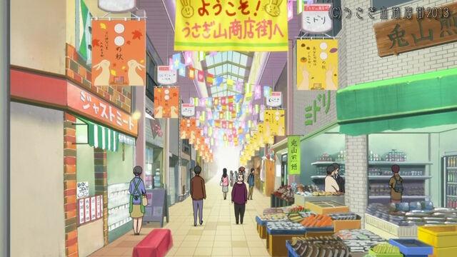File:10-usayamashoten1.jpg