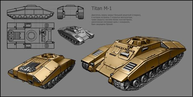 File:Titan m1.jpg