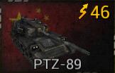 PTZ-89