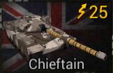 File:Chieftain1.jpg