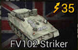 File:FV102 Striker.jpg
