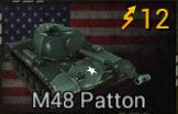 File:M48 Patton.jpg