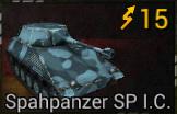 Spahpanzer