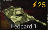 File:Leopard 1.jpg