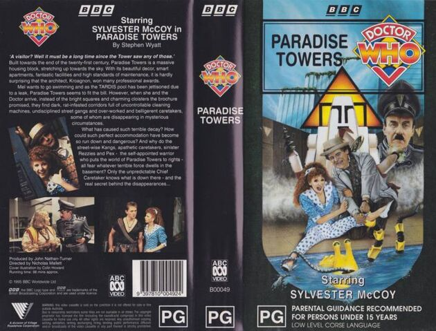 File:Paradise Towes VHS Australian folded out cover.jpg