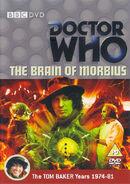 The Brain of Morbius DVD UK cover