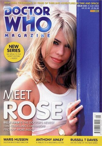 File:DWM issue345.jpg