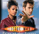 Sting of the Zygons (novel)