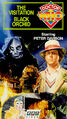 The Visitation and Black Orchid VHS US cover