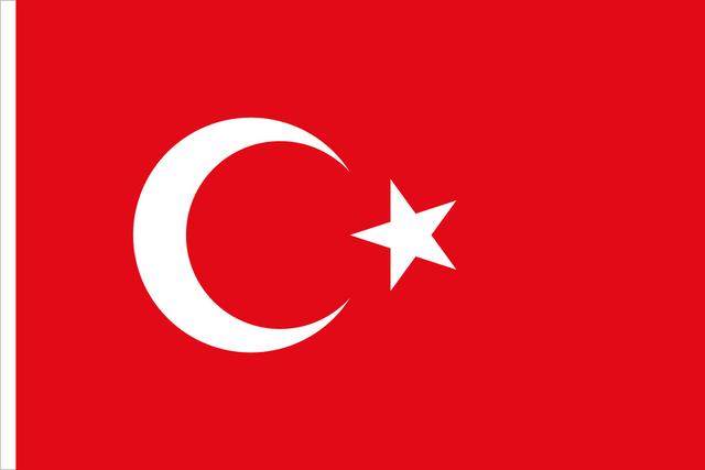 File:TurkishFlag.png