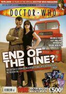 DWM issue407
