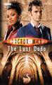 Thumbnail for version as of 13:30, September 6, 2007