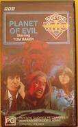 Planet of Evil VHS Australian cover