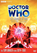The Androids of Tara DVD US special edition cover