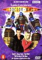 Series 1 Volume 4 Netherlands DVD