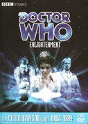 Enlightenment dvd