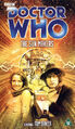 The Sun Makers VHS UK cover