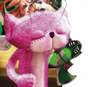 File:Cool Cat.jpg