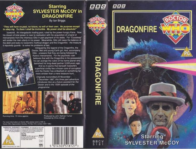 File:Dragonfire VHS UK folded out cover.jpg