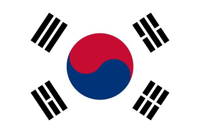 File:KoreanFlag.png
