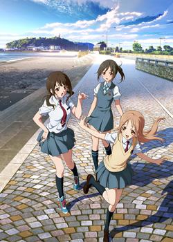 File:Taritari.jpg