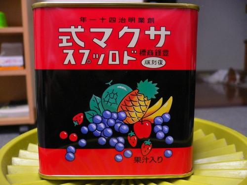File:Sakuma drops.jpg