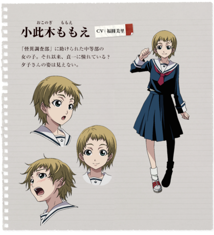 File:Okonogi Momoe (anime).png