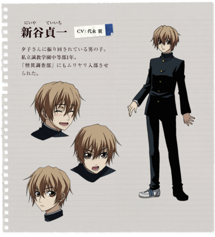 File:Niiya Teiichi (anime).png