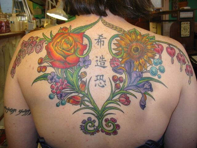 File:Back Flower3.jpg