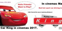 Funny Car King: The Movie