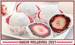 Sheva-zest b