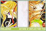 Kotono-reflection b