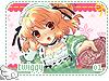 Twiggy-shoutitoutloud1