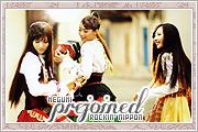 Megumi-rockinnippon b