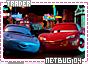 Netbug-somagical4