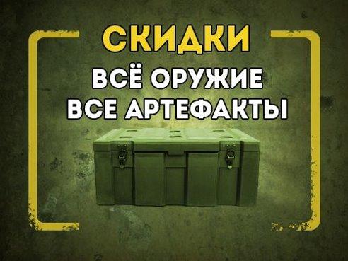 File:GetImage.jpg