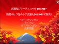 Thumbnail for version as of 07:10, September 21, 2014