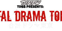 Total Drama Tokyo