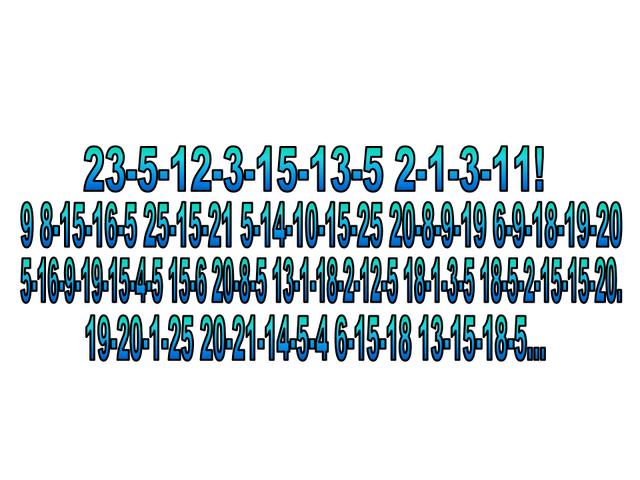 File:Code 1.png