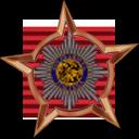 File:Badge-1903-2.png